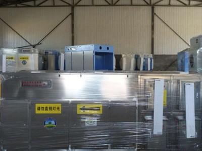 厂家现货 uv光氧净化设备 UV光氧活